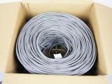 [0.4芯]300米 半铝半铁网线