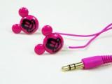 米琪头精装彩线MP3耳机