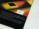 13.1寸笔记本液晶膜