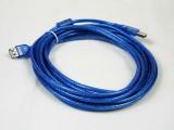 5米 USB标准2.0延长线[全铜带磁环]