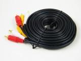 [加粗]5米 3RCA/3RCA 高品质全铜音频线[带包装]