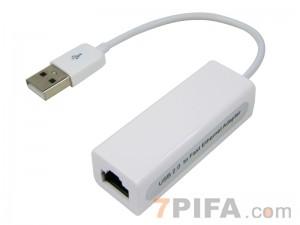 [9700芯片] 白色带线USB2.0 便携式网卡