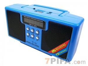 WS-535RC 屏显插卡迷你音箱[带收音]