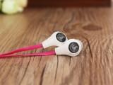 [特价]ST-09 SITE入耳式手机耳塞\耳机