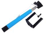 [凹槽带线杆]Z07-5S 手机自拍杆/自拍神器/手机通用自拍杆/线控可伸缩/手机拍照带线
