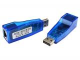 [蓝色][9700芯片] USB外置网卡\USB转RJ45 USB LAN网卡\USB直插式网卡