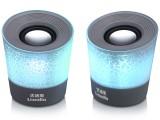 U802 优迪奥七彩呼吸炫光笔记本电脑音箱[USB]