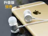 [银色-升级版蛇纹线]E-615PLUS 宇时代金属壳升级版入耳式手机音乐耳机