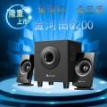 Q200 金河田音响低音炮 多媒体电脑音箱 台式木质2.1