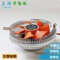 兰硕万能版amd intel  多平台 台式电脑 cpu散热器 cpu风扇 超静音版