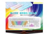 [白色]LK-8818 冰封之刀三色可调背光七彩编织绳网吧电脑键盘