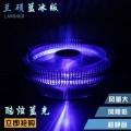 发光蓝冰版amd intel 多平台 台式电脑 cpu风扇 超静音版