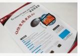 17寸 液晶显示器保护膜