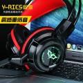 YL-901发光抗暴力电脑游戏耳机台式头戴式耳麦重低音带麦话筒CF