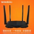 腾达AC6 1200M双频5G千兆无线路由器光纤家用穿墙王智能高速wifi