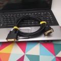 1.5米 DVI转VGA高清连接线