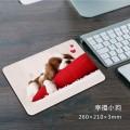 幸福小狗方形鼠标垫[260X210X3MM]