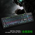 [真机械青轴]L1000力镁金属面板拔拨导光轴纯机械游戏电竞键盘