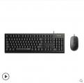 X120PRO 雷柏办公商务电脑笔记本USB标准键鼠套装