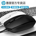 [原装正品/黑色]M10惠普HP家用办公笔记本USB有线鼠标