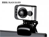 黑银高清500万像素摄像头[内置麦克风]
