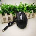 T400 汇佰硕游戏商务有线鼠标[USB]