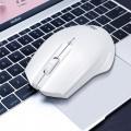 [白色]华硕UT210 3D笔记本台式机无线鼠标