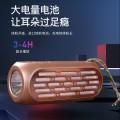 JC296 照明手电 蓝牙大音量户外便携式小型音响3d环绕家用插卡