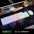 [U+U彩虹版典雅白]KM320 蝰蛇电脑游戏发光键鼠套装