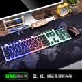 [U+U朋克磨砂黑]KM320 蝰蛇电脑游戏发光键鼠套装