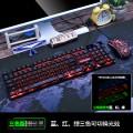 [U+U三色版磨砂黑]KM320 蝰蛇电脑游戏发光键鼠套装