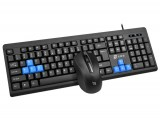 [P+P蓝键]Q200贝索思商务办公游戏竞技键鼠套装[1.8米线]