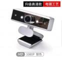 白银1080P 高清摄像头[内置麦克风]