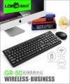 GR-50雷迪凯 无线商务办公2.4G键鼠套装