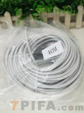 40米六类千兆网线跳线成品网线电脑网络线连接线 足米