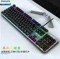 飞利浦SPK8401青轴机械吃鸡游戏竞技跑马灯电脑USB有线单键盘混光