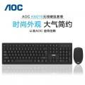 KM210无线鼠标键盘套装静音防水家用电脑游戏笔记本通用工厂跨境