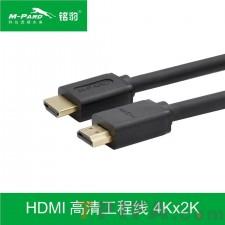 3米铭豹M-PARD HDMI线高清线1080Phdmi高清连接线定做4K