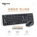 爱国者WQ9520有线商务办公键盘鼠标套装 USB笔记本台式电脑家通用