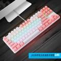 [白粉] K100青轴机械键盘竞技26键无冲87键 双色时尚游戏情侣真机械键盘