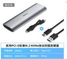 浅空灰色C327飚王NVME飞速版赠数据线(PCIE接口)硬盘盒