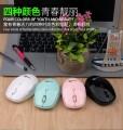[粉色]雷迪凯GW06无线鼠标办公商务通用USB电脑笔记本光电鼠标