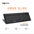 W903A 爱国者经典商务有线键盘[USB]