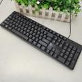 2116 电脑商务USB有线键盘