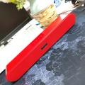 [红色]A25蓝牙版U盘 TF 收音长条形多媒体音箱